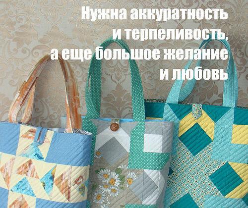 Нужна аккуратность и терпеливость, а еще большое желание и любовь — Галина Денисова (по мотивам моих МК)
